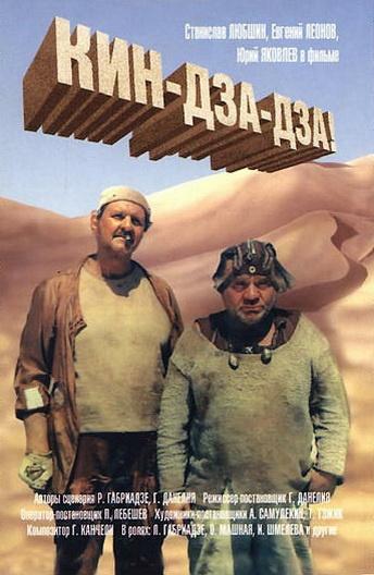 Фильм сша комедия 1980 1990 годов трое негров