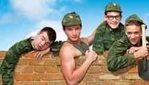 Фильмы и сериалы про армию