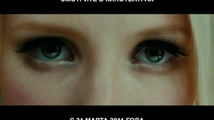ТВ-ролик 8 (русский язык)