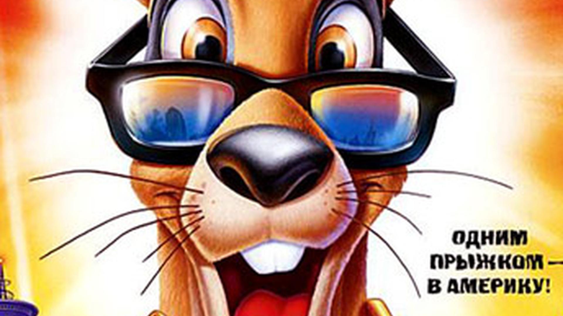 фильм кенгуру джекпот 2 смотреть онлайн в хорошем качестве