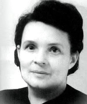 Ирина Грекова