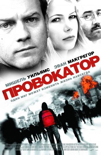 Смотреть фильм ван хельсинг в хорошем качестве hd 720
