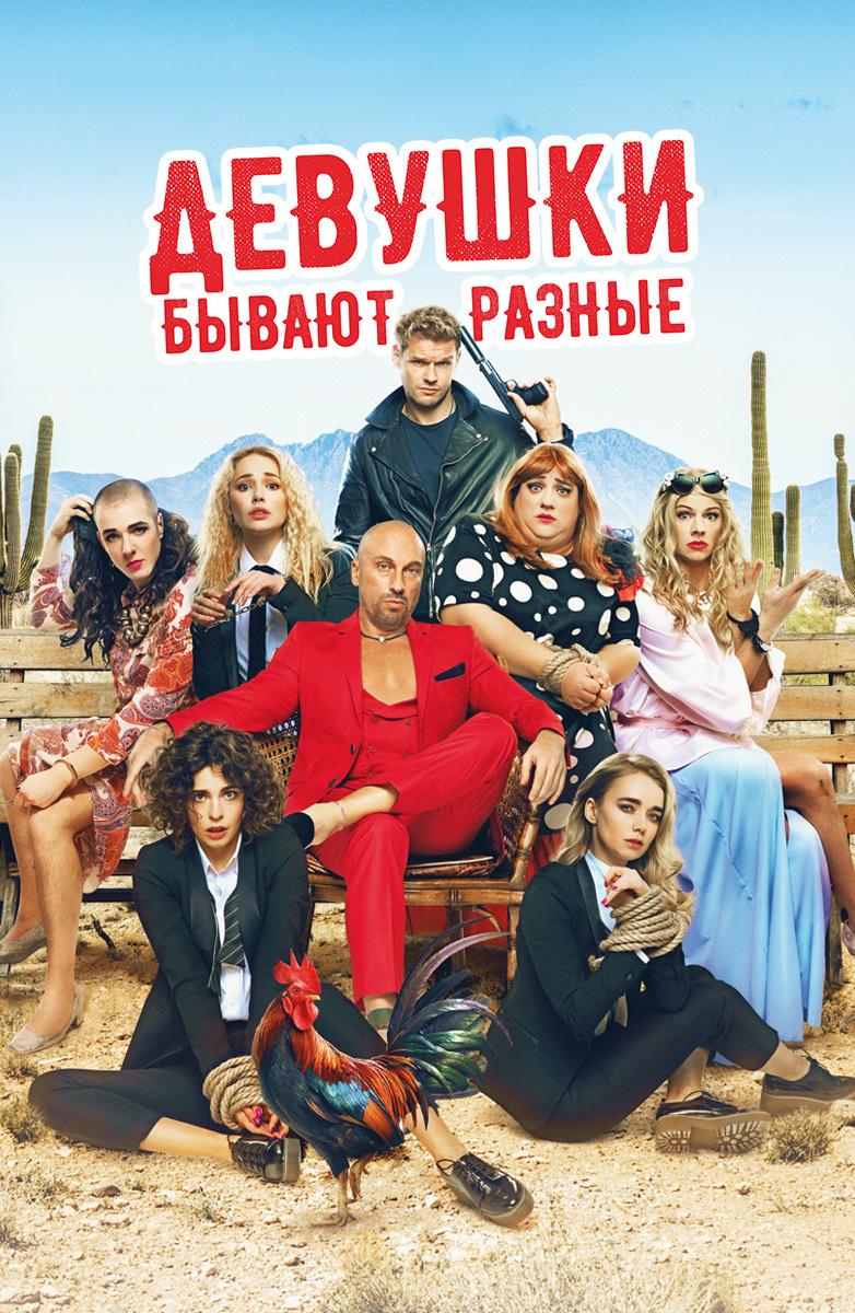 русские геи смотреть онлайн