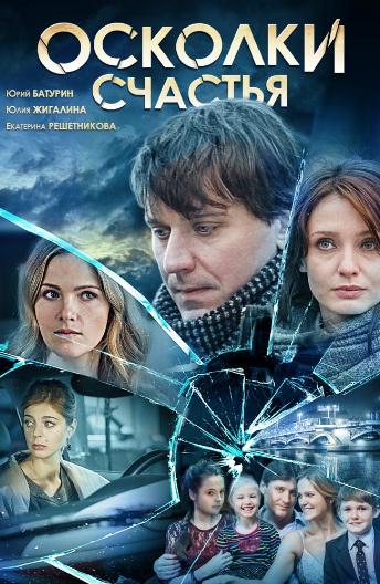 Смотреть фильм онлайн комедий 2012 в хорошем качестве