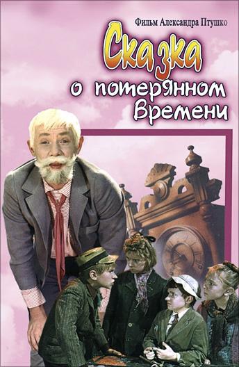 Список советских фильмов по алфавиту и по годам ...