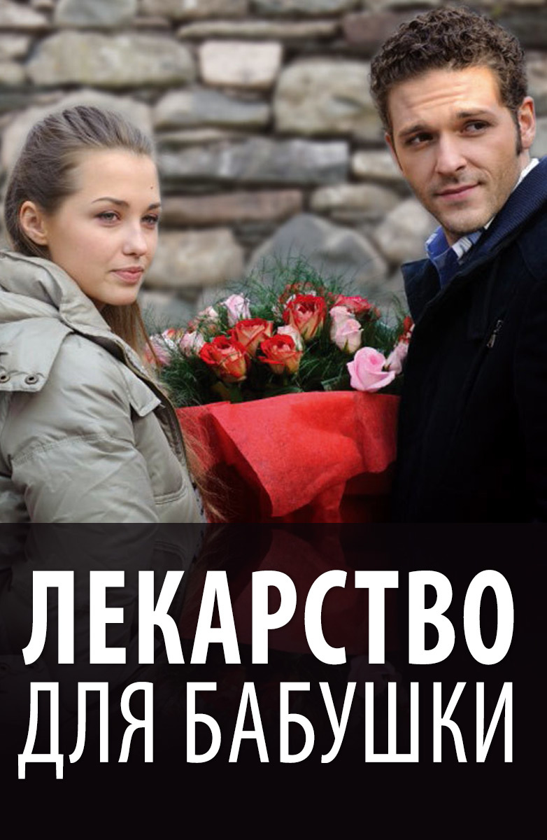 Эротик Фильм Бабки