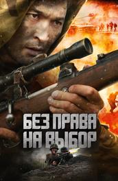 Рулетка в см онлайн смотреть онлайн шоу русская рулетка все серии