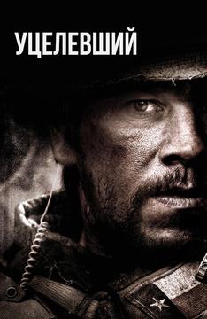 Смотреть комедию с негром про армию
