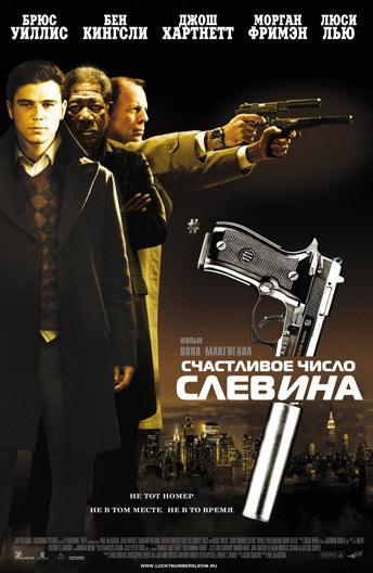 Сериалы про гангстеров и мафию смотреть онлайн