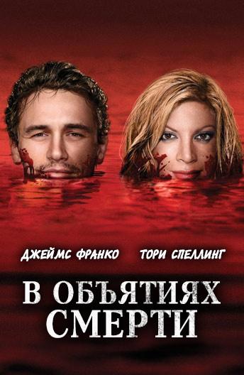 Лезбиянски фильм на русском языке