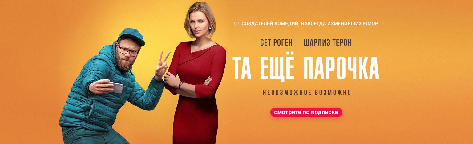 все ......., она кончает русское порно Вами полностью согласен