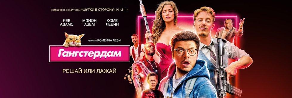 Русске порно с сюжетом дивитися онлайн