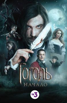 фильмы на хэллоуин на Ivi смотреть онлайн подборку список