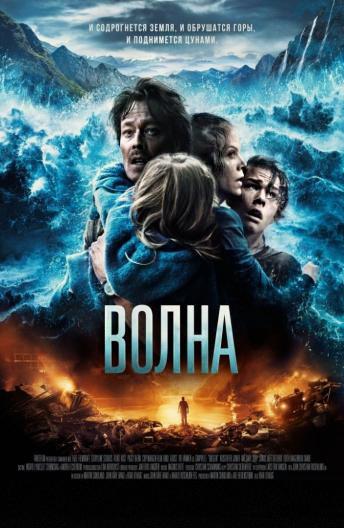 Смотреть фильмы катастрофы 2018 в хорошем качестве hd 720