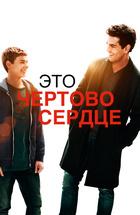 nemetskie-filmi-dlya-vzroslih-na-russkom-yazike