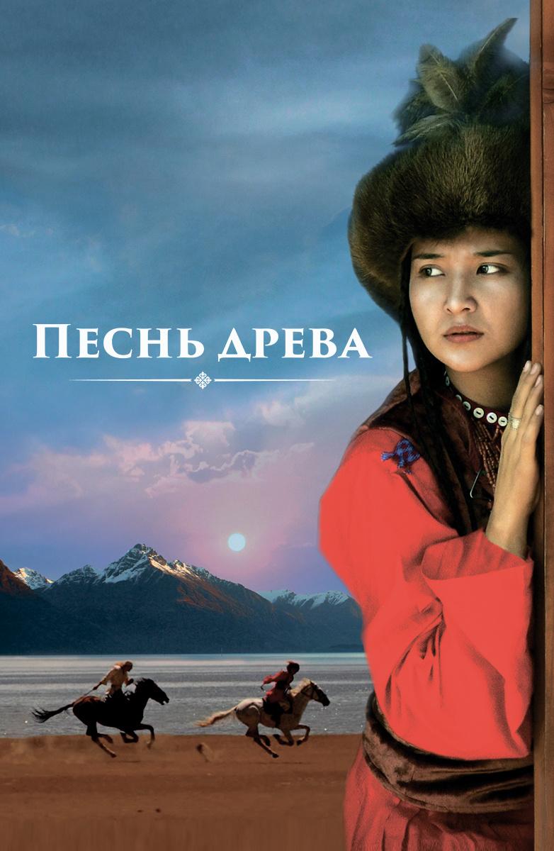 Фильмы про катастрофы смотреть онлайн бесплатно в хорошем