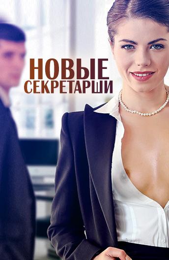bolgariya-sekretarshi-erotika-porno-video-devushek-politseyskih-v-rossii