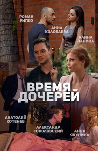 Эротика фильмы россия про нянь фото 635-10