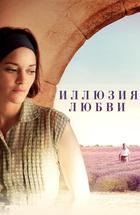 фильм территория девственниц смотреть бесплатно
