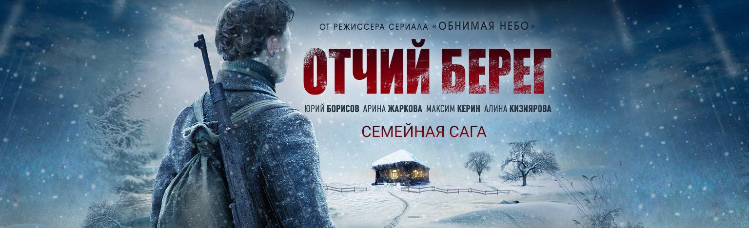 Kino Tv Ru Online