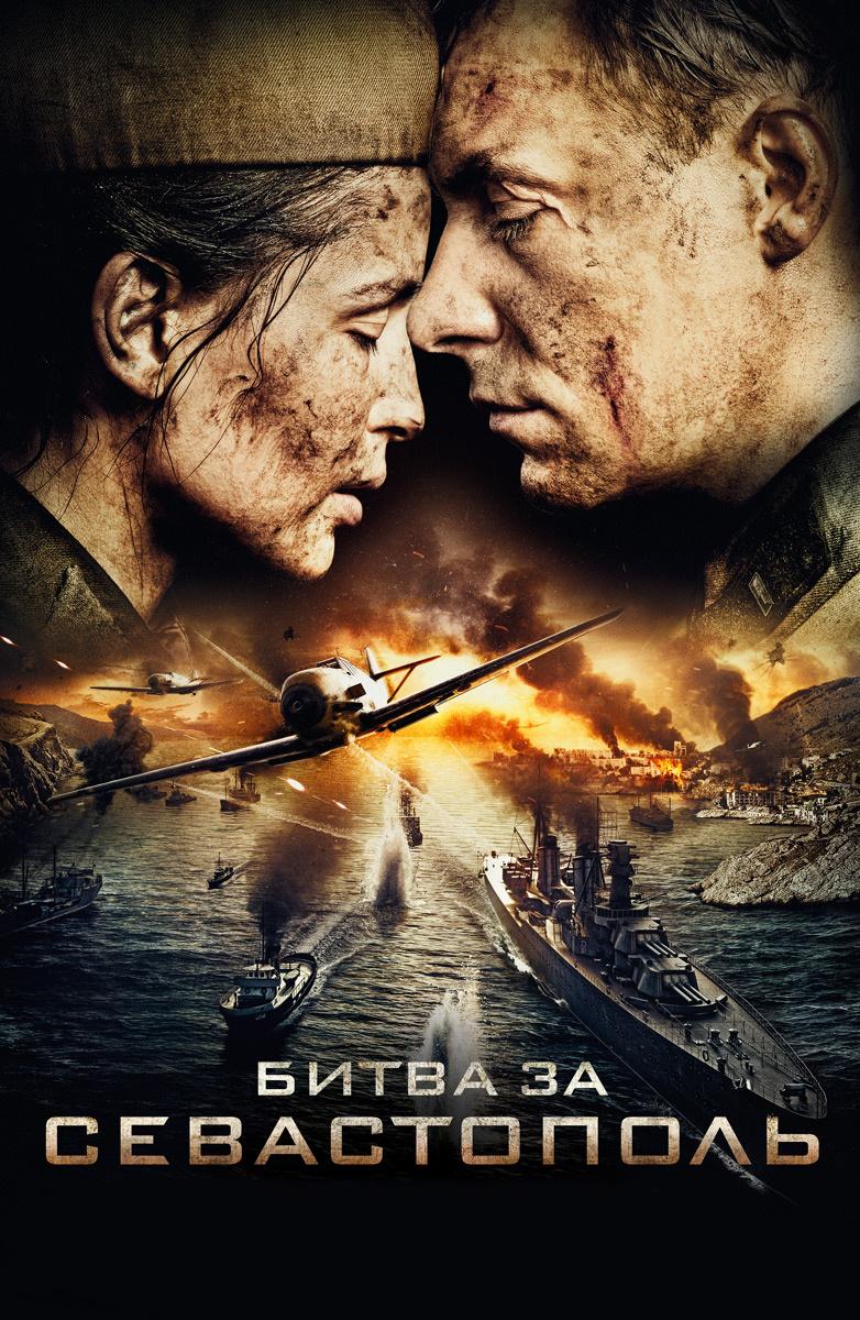 Русские полнометражные фильмы с сюжетом ебет мужика женщины