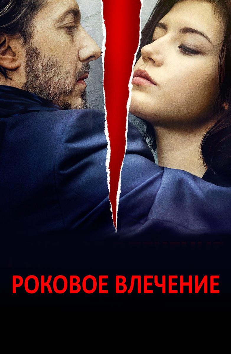 Русская девчонка снимает себя смотреть онлайн — pic 2
