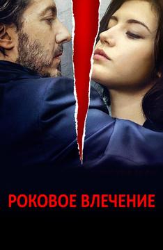 filmi-s-seksualnimi-s-tsenami-video-russki-erotika-intsin