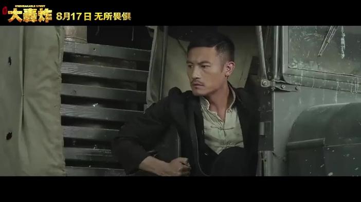 Трейлер 2 (китайский язык)
