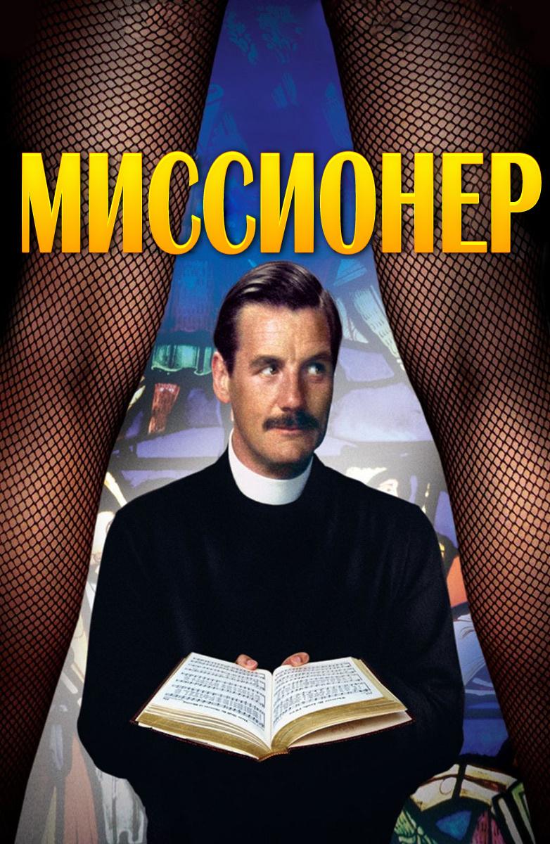 бешеные деньги фильм 1981 смотреть онлайн в хорошем качестве займы наличными срочно по паспорту bez-otkaza-srazu.ru