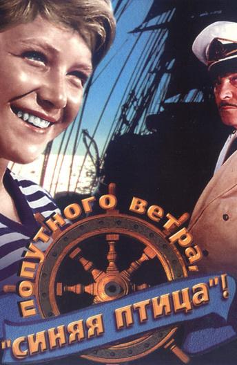 Югославские фильмы