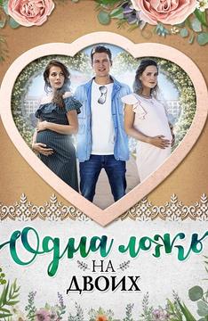 Смотреть русские фильмы с занятием сексом красиво