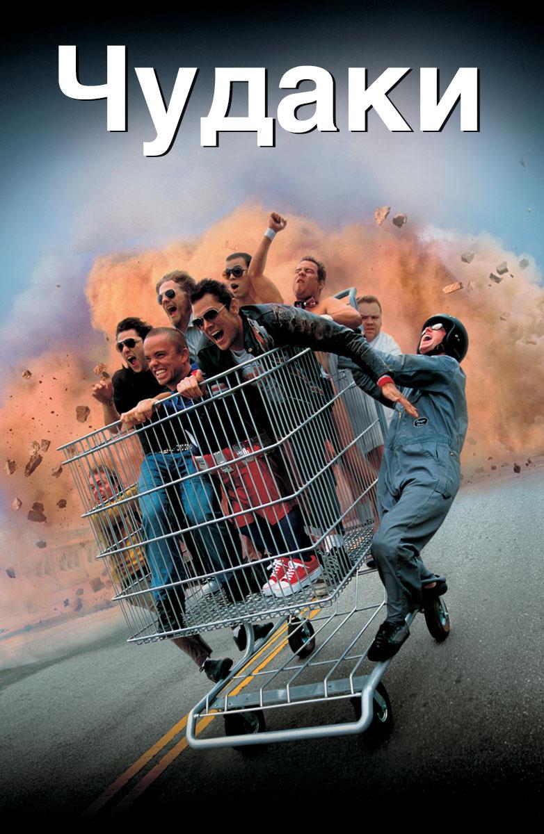 кино про зомби в hd смотреть