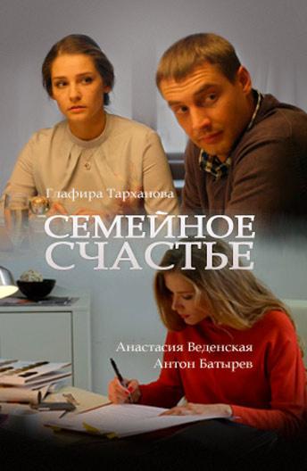 zhena-otdaetsya-muzh-smotrit-russkiy-paren-dal-svoyu-podrugu-trahnut-druga