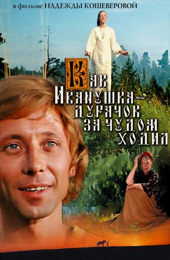 Смотреть русская старая тольстая бабула фото 748-878