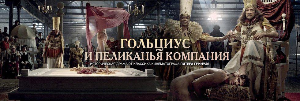 Смотреть русские приключенческие фильмы