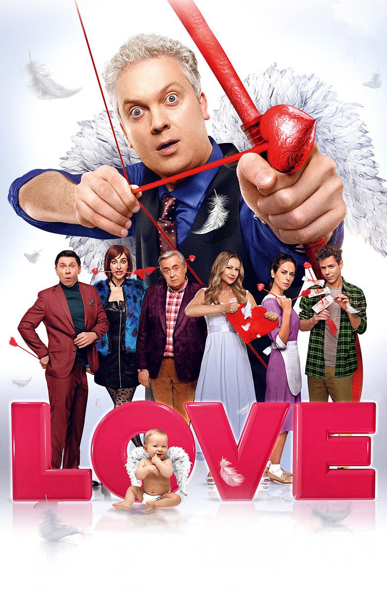 Love 2021 Full Movie