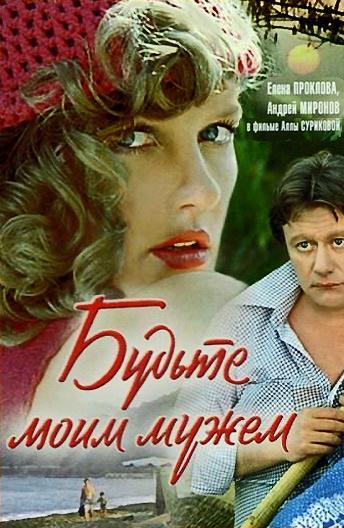 Советский фильм с эротикой беспл фото 512-532