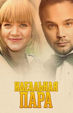 Русские пары по обмену партнерами смотреть онлайн — img 9