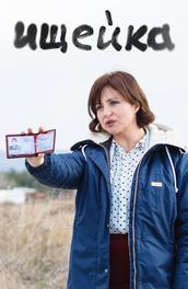 бесплатный просмотр фильмов чисто английские убийства
