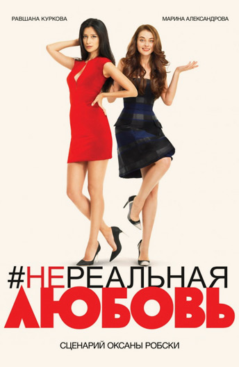 Русские девочки секс онлайн