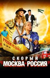 Российские сексмультфильмы смотреть онлайн
