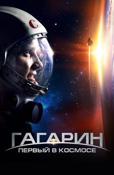 фильмы про космос смотреть онлайн подборку список лучшего