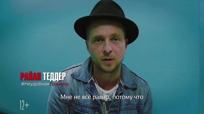 Промо-ролик (русские субтитры)