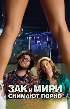 Фильмы порногрофического содержания