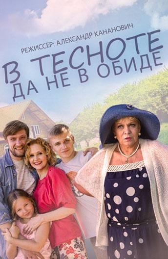 zhena-muchaet-muzha-onlayn-domashnee-porno-onlayn-tyumen