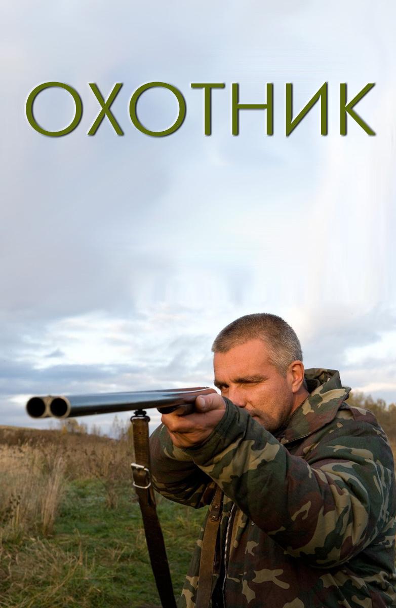2011 кино hd