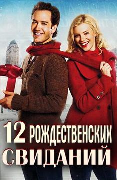 smotret-onlayn-filmi-amerikanskie-dlya-vzroslih