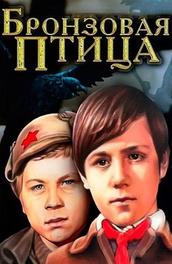 Тимур и его команда эротическая версия