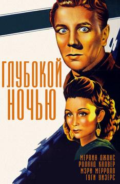 erotika-kino-1945-27