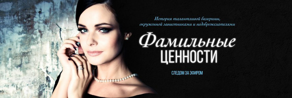 Порнорассказы читать онлайн бесплатно про героев телесериалов русских фото 82-740